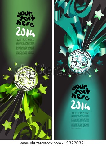 World Football Championship  - stock vector