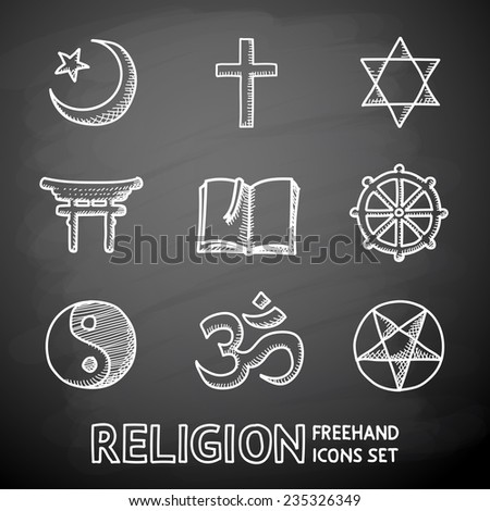 World religion hand drawn on a chalk board symbols set with - christian, Jewish, Islam, Buddhism, Hinduism, Taoism, Shinto, pentagram, and book as symbol of doctrine. - stock vector