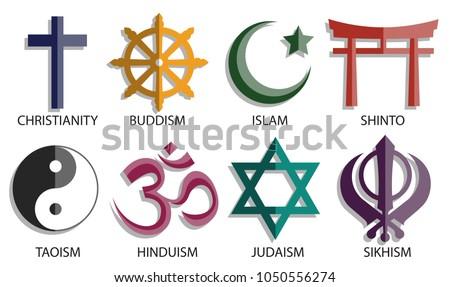 World Religion Symbol Icon Set On Stock Vector 2018 1050556274
