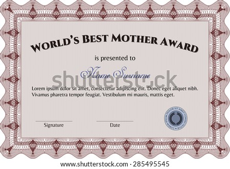 high school diploma blank lines stock illustration