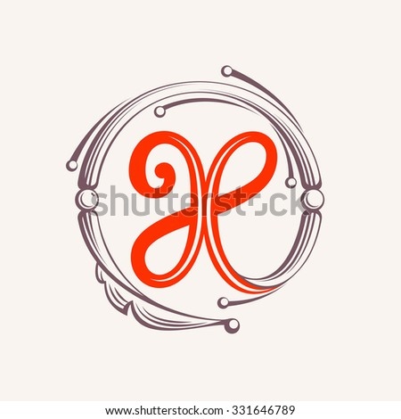 X letter monogram design elements. Floral vintage style - stock vector
