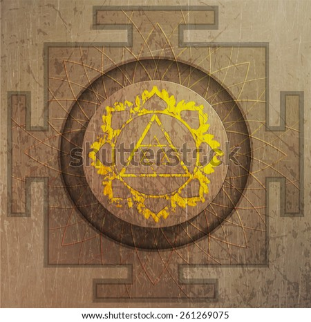 Yantra Goddess Lakshmi - stock vector