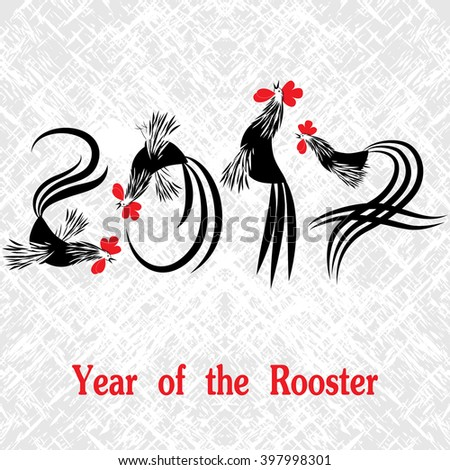 Year 2017 new chinese chicken lunar bird concept of the Rooster. Grunge vector file organized in layers for easy editing.
