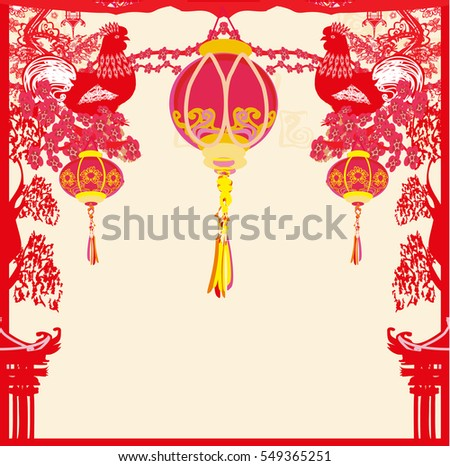 year of rooster design for Chinese New Year celebration