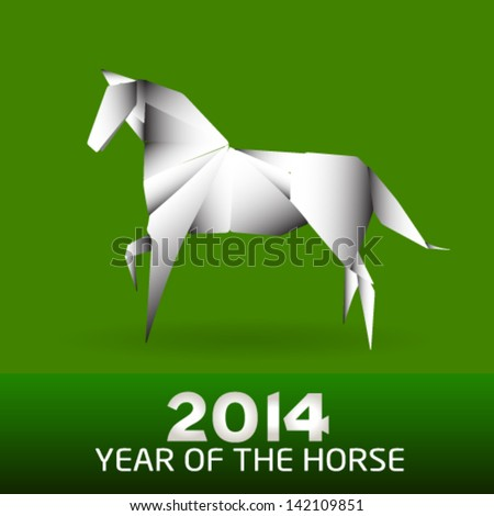 year of the horse 2014 - stock vector