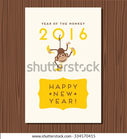 year of the monkey,  happy new year 2016 vector design with cute hanging monkey - stock vector