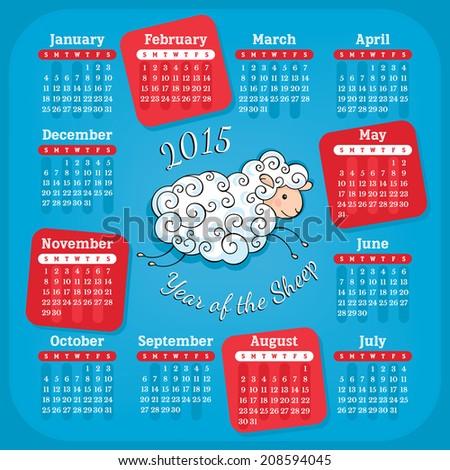 Year of the sheep 2015 calendar vector illustration - stock vector