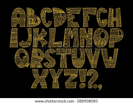 Yellow hand drawn ethnic tribal letters alphabet in boho style