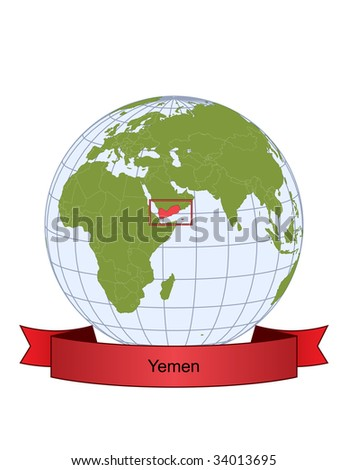 Yemen, position on the globe - stock vector