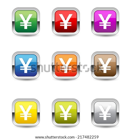 Yen Currency Sign Square Vector Blue Web Icon Set Button - stock vector