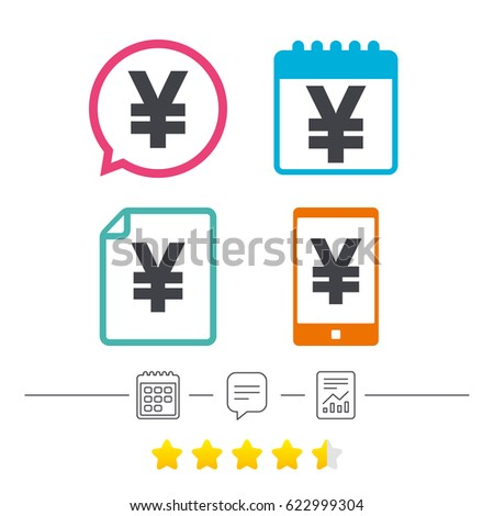 Yen Sign Icon Jpy Currency Symbol Stock Vector 622999304 Shutterstock