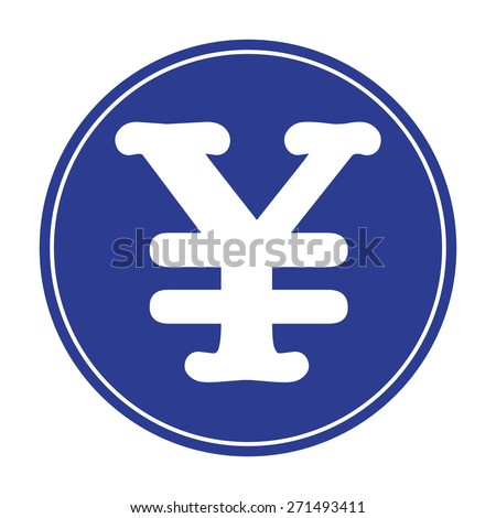 Yen symbol icon - stock vector