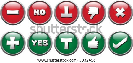yes no buttons (1) - stock vector