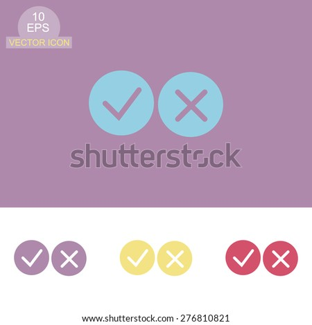 Yes or No vector icon. - stock vector