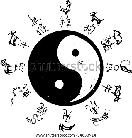 Yin and Yang Tao symbol with surround of Chinese Zodiac. - stock vector