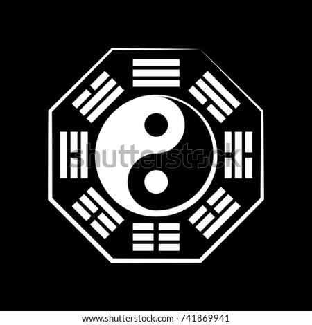Yin Yang Bagua 8 Trigrams Chinese Cosmic Stock Vector 741869941