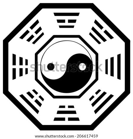 Yin yang symbol of harmony and balance - stock vector