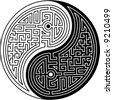 Yin & Yang symbol with a maze pattern - stock vector