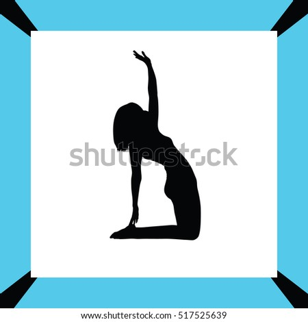 Vector Image Yoga Pose Isolated On Stock Vector 296040686