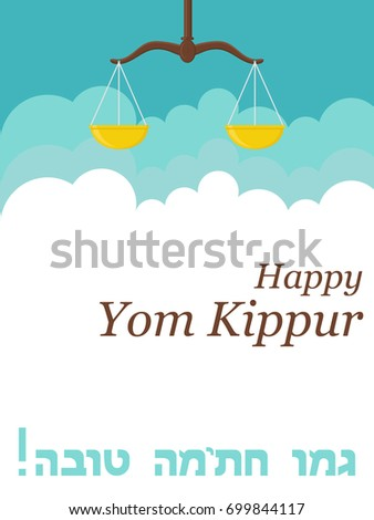 Yom kippur jewish holiday card greetings stock vector royalty free yom kippur jewish holiday card greetings card with scales symbols of the m4hsunfo