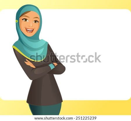 Young Woman - stock vector