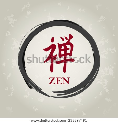 zen circle with calligraphy signs, Zen word in Japanese - stock vector