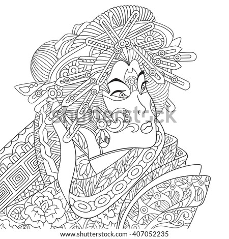 Zentangle stylized cartoon geisha woman (japanese dancing actress). Hand drawn sketch for adult antistress coloring page, T-shirt emblem, logo or tattoo with doodle, zentangle, floral design elements. - stock vector