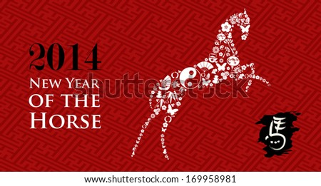 Zodiac Chinese New Year of the Horse eastern elements banner composition. Vector file organized in layers for easy editing. - stock vector