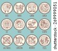Zodiac icons. Freehand drawing. - stock photo