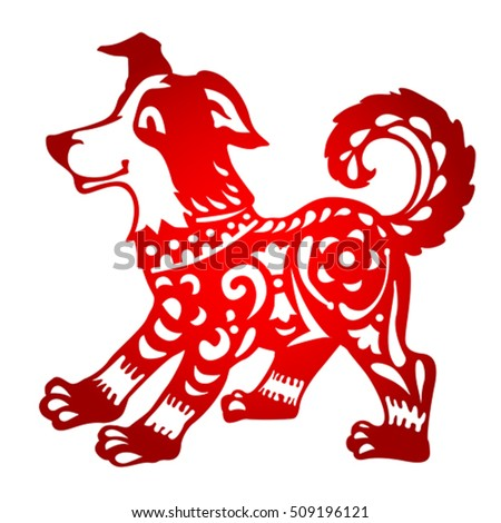 Zodiac Sign for Year of Dog. The Chinese traditional paper-cut art