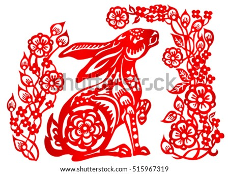 Zodiac Sign for Year of Rabbit, The Chinese traditional paper-cut art