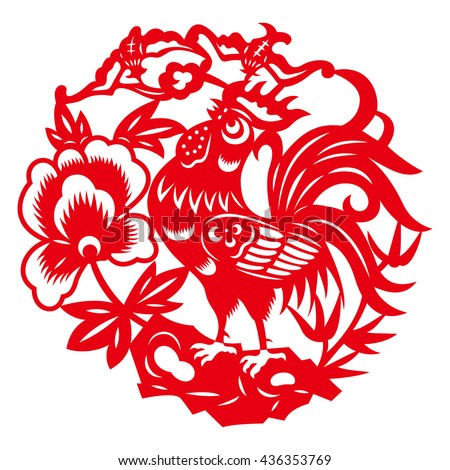 Zodiac Sign for Year of Rooster(Chinese traditional paper-cut art)