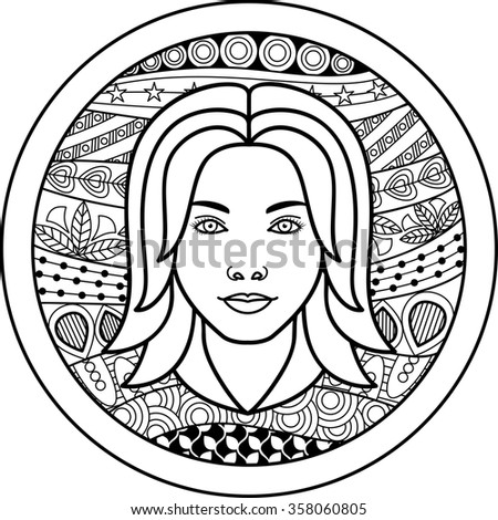 Zodiac sign Virgo. Vector illustration of abstract zodiac sign for talismans, textile prints, tattoo